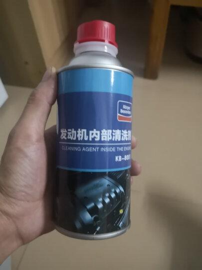 固特威 发动机内部清洗剂免拆汽车内部积碳清洗剂去除剂清洁剂机油添加剂325毫升单瓶装汽车用品KB-8001 晒单图