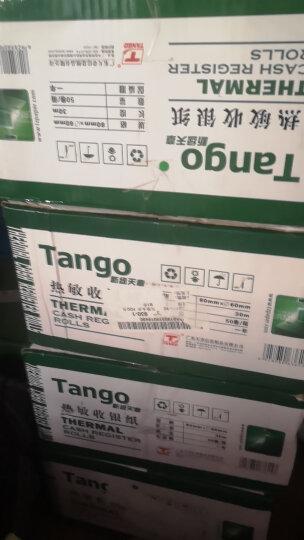 天章(TANGO)新绿天章收银纸80×80mm热敏打印纸 超市外卖小票纸 排队叫号机热敏纸 60米/卷 50卷/箱 晒单图