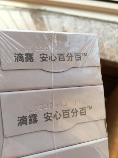 滴露Dettol 健康抑菌香皂 经典松木 3块促销装(115克*3块)(沐浴洗手 男女通用) 晒单图