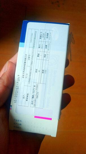 兰释 马来酸氟伏沙明片 50mg*15片*2板 (30片装) 晒单图