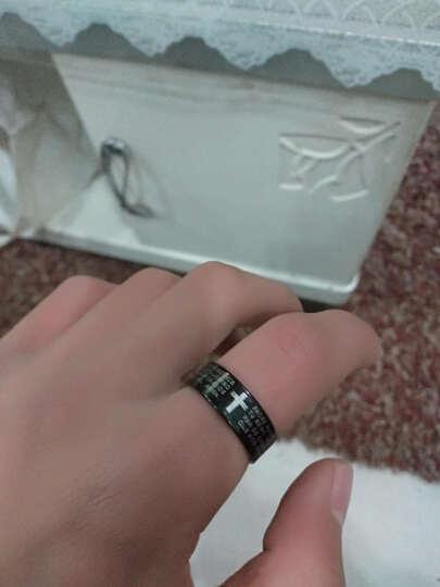 翼力黑色文十字架钛钢男士戒指食指中霸气男戒子韩版时尚指环 黑色 19码 晒单图