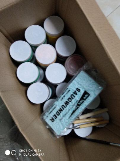 包邮马利1100水粉颜料套装100ml罐装24/36色学生用专业美术生初学者水粉画颜料工具箱套装马力 常用42色(仅颜料)送刮刀 选36色颜料 晒单图