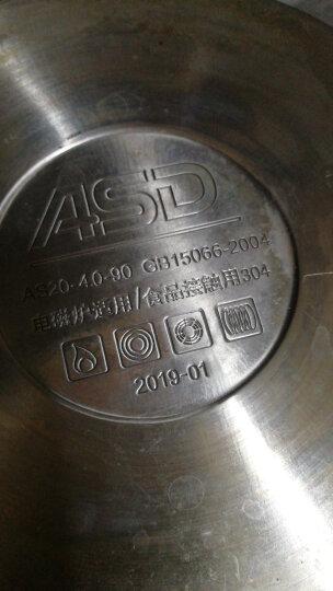 爱仕达 20CM六保险不锈钢压力锅 WG1820DN 复底燃气电磁炉通用高压锅 晒单图