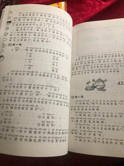 小学生阶梯作文丛书·小学生作文起跑线:作文初学入门(一年级 创新版) 晒单图