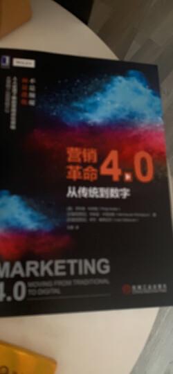 科特勒营销系列·正营销:获取竞争优势的新方法 晒单图