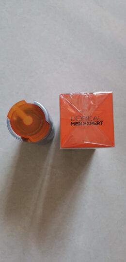 欧莱雅LOREAL 男士8重功效护肤套装(洁面膏+醒肤露+洁面x2+面膜3片)(洗面奶男 护肤品 对抗倦容 吴彦祖同款) 晒单图