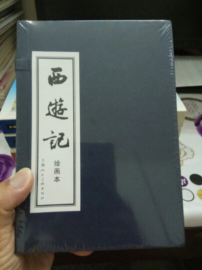 中国战争史(第二卷) 晒单图