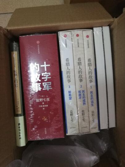 论德国宗教和哲学的历史/汉译世界学术名著丛书 晒单图