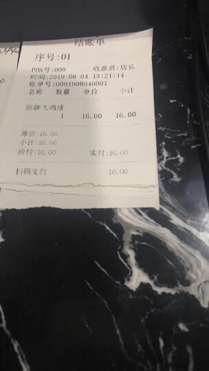 天章(TANGO)新绿天章收银纸57×30mm热敏打印纸 超市外卖小票纸 移动刷卡机热敏纸 10米/卷 200卷/箱 晒单图
