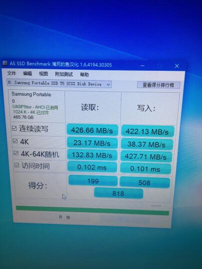 三星(SAMSUNG) 250GB Type-c USB3.1 移动硬盘 固态(PSSD)T5 最大传输速度540MB/s 私人 企业定制版 晒单图