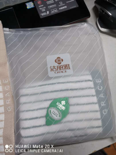 洁丽雅(Grace)毛巾家纺 可爱小兔采蘑菇割绒印花童巾 单条装 红 50g 50*26cm 晒单图