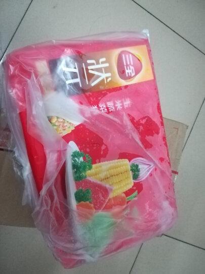 三全 状元水饺 玉米蔬菜猪肉口味  702g 早餐 火锅食材 烧烤 饺子 晒单图