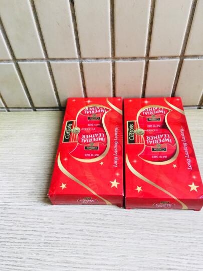加信氏 Cussons 皇室牌经典香皂促销装 115g*6 泰国进口 晒单图