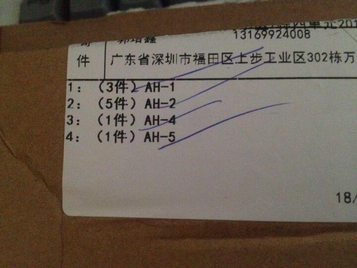 TaoTimeClub 单片机座 IC插座 IC座 芯片座 DIP 宽体DIP-28 (1只) 晒单图