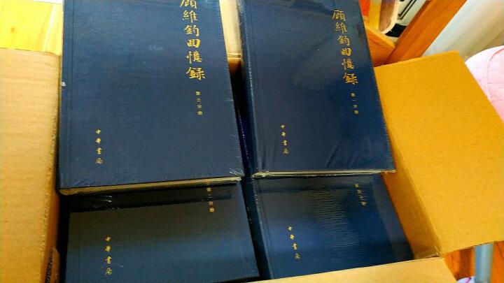 中国社会科学院近代史研究所民国文献丛刊:蓝衣社 复兴社 力行社 晒单图