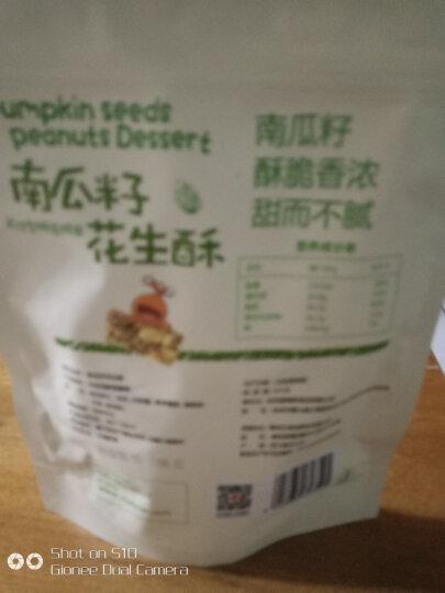 满300减200_百草味 花生酥180g 传统川式风味特产零食小吃糕点美食MJ 南瓜籽花生酥 晒单图