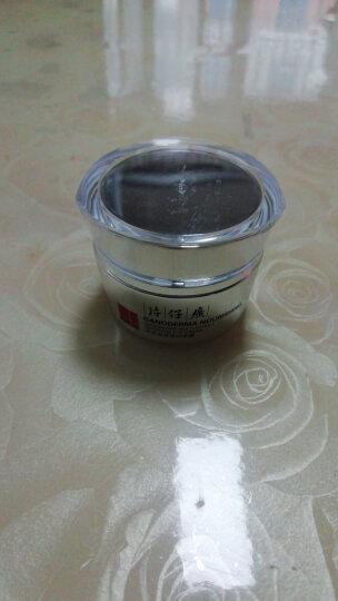 片仔癀 灵芝多效修护眼霜30g(淡化黑眼圈 改善细纹 保湿补水 舒缓紧致眼周) 晒单图