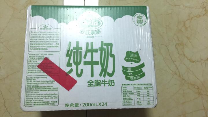 德国 进口牛奶 Arla爱氏晨曦 全脂牛奶 200ml*24 整箱装 晒单图