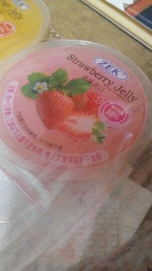 马来西亚原装进口 ZEK三合一水果味果冻(芒果味、凤梨味、草莓味)510g 晒单图