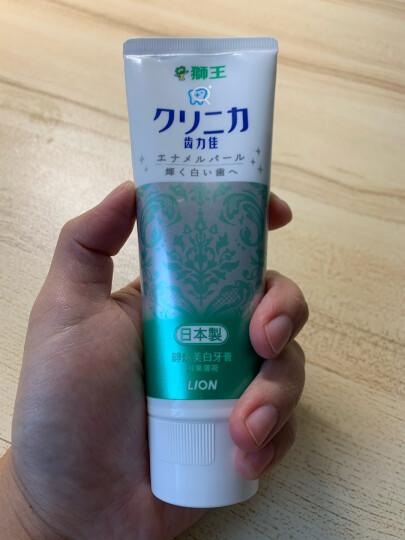 狮王(Lion)酵素美白牙膏(鲜果薄荷)130g 进口酵素去渍祛垢色素 美白牙齿 清新口气 预防黄牙 日本进口 晒单图