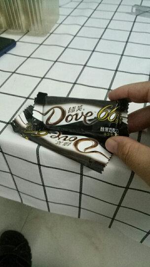 德芙 Dove分享碗装醇黑巧克力66% 糖果休闲零食员工福利 252g 晒单图
