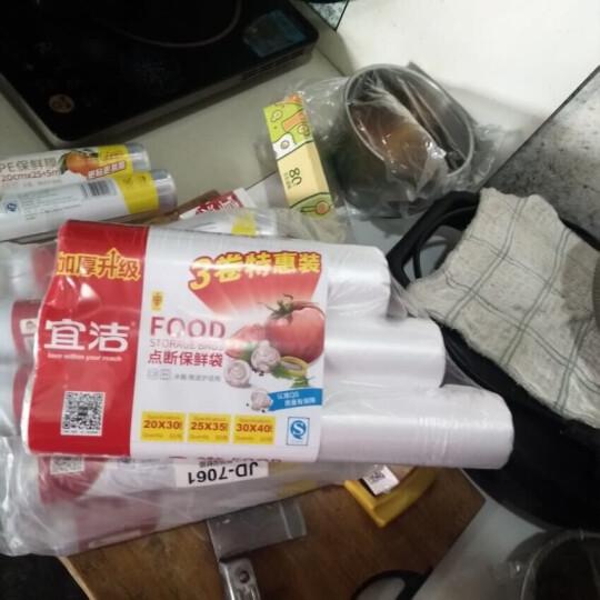宜洁 保鲜袋一次性PE点断食品袋小号220只装(17cmx25cm)Y-9979 晒单图