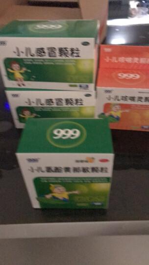 999(三九郴州) 小儿止咳糖浆120ml/瓶祛痰镇咳用于小儿感冒引起的咳嗽 晒单图