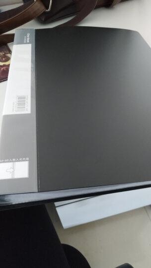 得力(deli)A4/40页侧入式资料册/文件收纳册/活页插袋文件夹 办公用品5038蓝色 晒单图