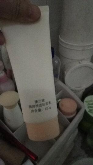 澳兰黛孕妇护肤品套装哺乳期护肤品孕妇专用天然纯补水保湿化妆品 晒单图