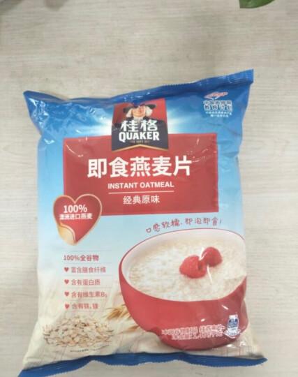 桂格早餐谷物 膳食纤维 即食燕麦片超值装1478g (新老包装随机发货) 晒单图