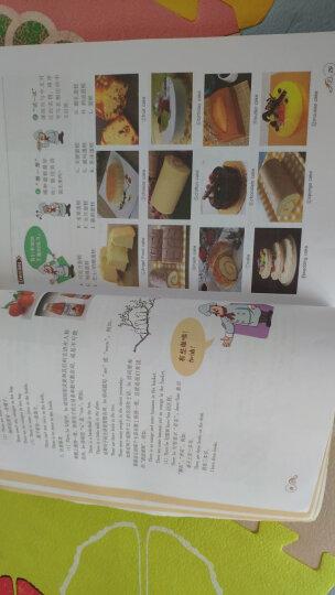 食品生物工艺专业改革创新教材系列:烘焙专业英语 晒单图