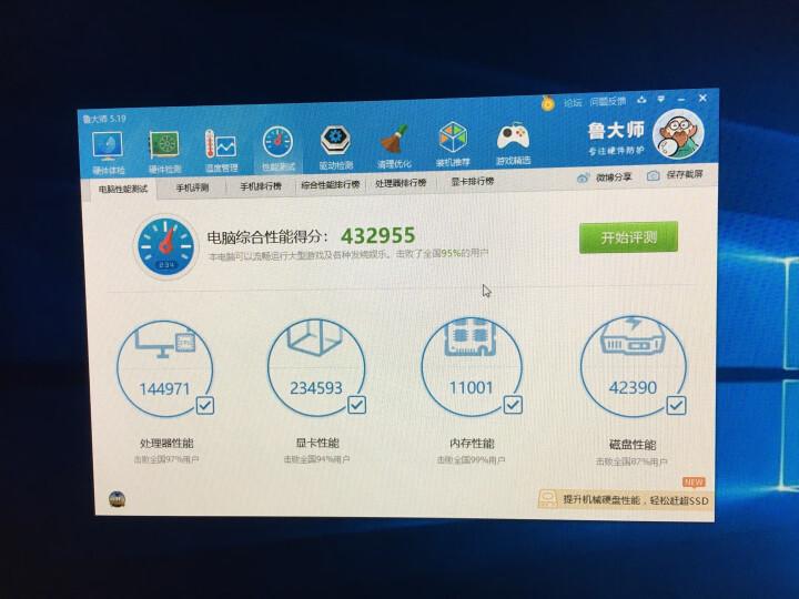 惠普(HP) 120G SSD固态硬盘 SATA3.0接口 S700系列 晒单图