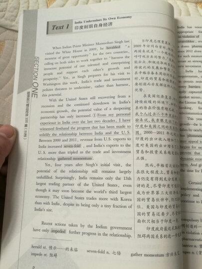 题源报刊精品阅读100篇 泛读 晒单图