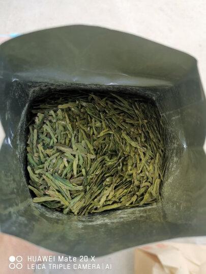 2020新茶上市 狮梅牌龙字C茗茶龙井茶叶春茶明前特级西湖龙井茶叶250g 晒单图