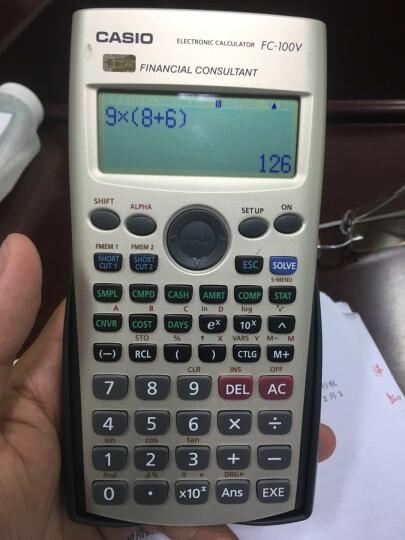 卡西欧(CASIO)FC-100V保险财务理财规划师金融计算器RFP/CFC/CFP考试专用计算机 晒单图