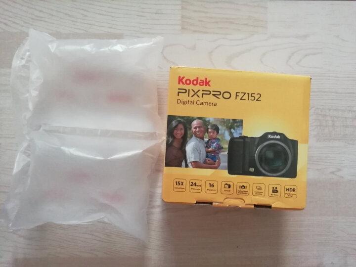 柯达(Kodak)FZ152 便携数码相机  黑色 (1615万像素 3英寸屏 15光学变焦 24mm广角 720P高清拍摄) 晒单图