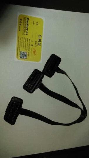鹿途 汽车检测仪OBD2延长线 汽车电脑加长连接线转换插头 16针公对母弯头扁线 一拖二OBD延长线30CM 晒单图