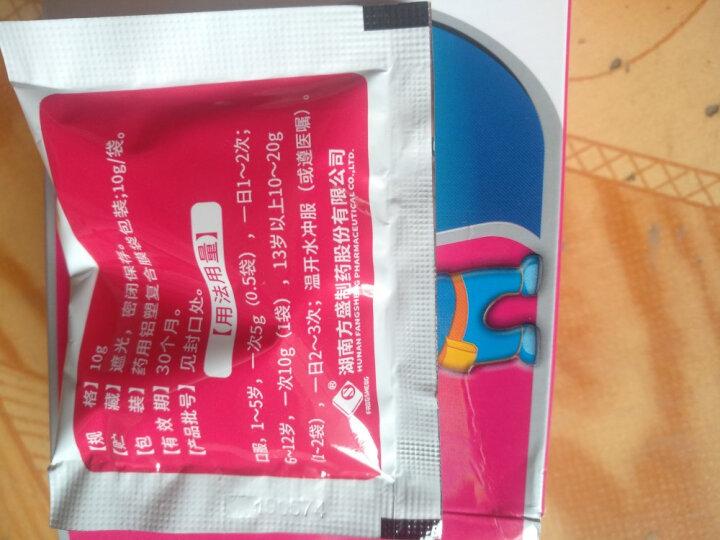 方盛 赖氨酸维B12颗粒 10g*18袋/盒 晒单图
