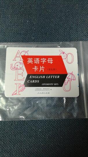 新版 英语字母卡片(学生用) 晒单图