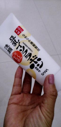 莎娜(SANA)豆乳美肤浓润滋养霜50g(豆乳 面霜 补水保湿 ) 晒单图