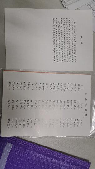 巧克力和咖啡树 二年级下册 人教版语文素养读本 拓展语文阅读 温儒敏编 北大语文教育研究所 小学4 晒单图