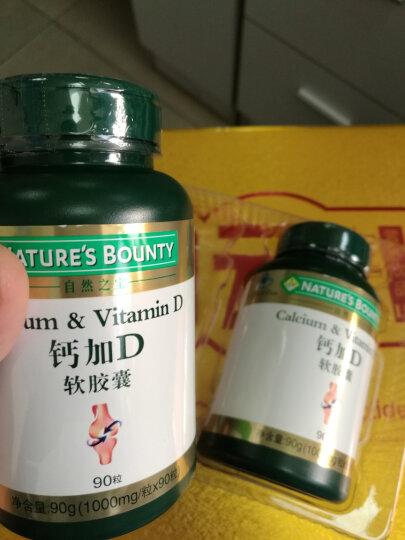自然之宝(Nature's bounty)多种维生素矿物质片(孕早期) 1.32g/片*60片 晒单图