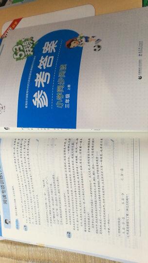 周计划:小学英语阅读强化训练(三年级 第二版) 晒单图