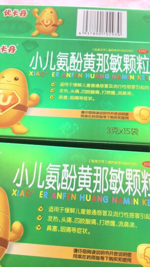 仁和优卡丹 小儿氨酚黄那敏颗粒15袋 (儿童感冒药 治疗普通感冒及流行性感冒) 晒单图