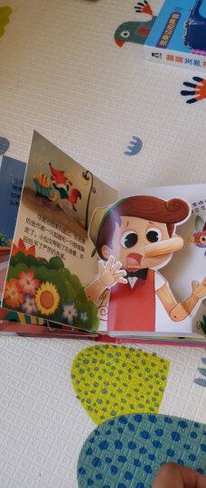 好好玩立体书互动童话绘本0-2-3-6岁儿童3D立体翻翻书幼儿园故事书绘本宝宝早教启蒙认知图画书 雪孩子 晒单图