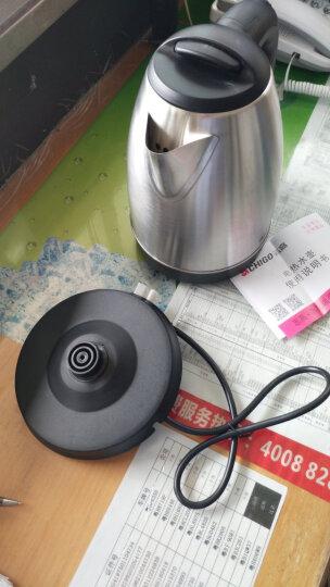 志高(CHIGO)电热水壶 304不锈钢 双层防烫烧水壶 ZD-1898-FG9 1.8L电水壶 蓝色 晒单图