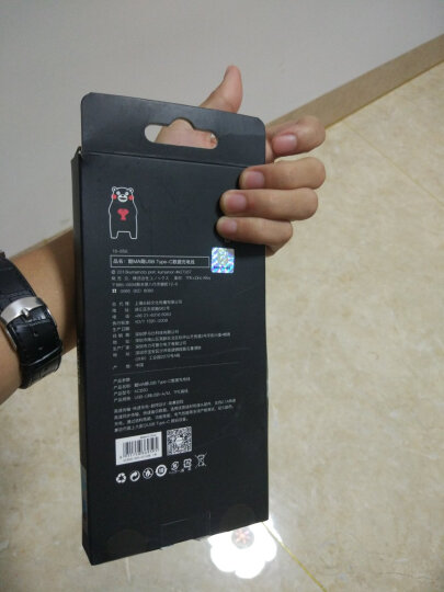 罗马仕(ROMOSS)KCB30熊本熊锌合金Type-C数据线 USB-C安卓手机充电线华为P10/mate9/三星S8/小米6 红色1米 晒单图