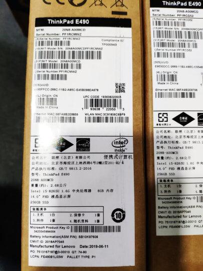 联想ThinkPad E14 锐龙版2020新品【六核十二线程】 14英寸双金属面轻薄商务笔记本电脑 晒单图