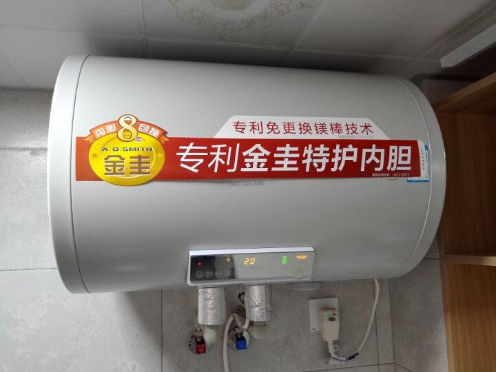 史密斯(A.O.Smith)50升 金圭内胆8年包换 免更换镁棒遥控型 电热水器 E50MDQ 晒单图