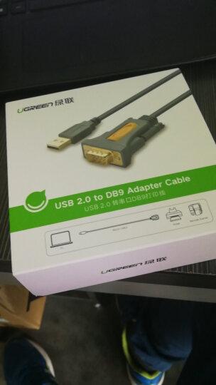 绿联(UGREEN)USB转RS232串口线 USB转DB9针公头转接线 支持考勤机收银机标签打印机线com口调试线 2米20222 晒单图